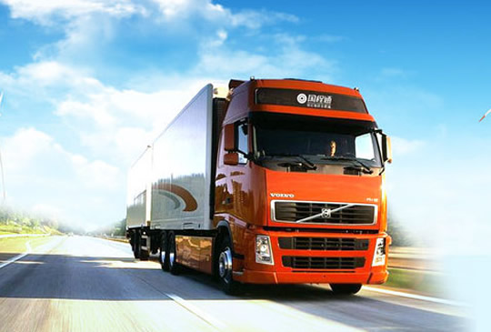 Land Freight Cargomaster