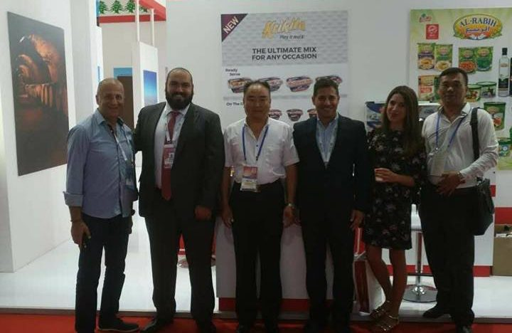 Arab Sates Expo 2017